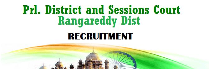 Rangareddy Prl. District & Session Court-recruitment-93 vacancies-Process Server-Pay Scale : Rs. 15460-47330/-APPLY NOW-last date 21 January 2017  Job Details :  Post Name : Process Server No of Vacancy : 93 Posts Pay Scale : Rs. 15460-47330/- Eligibility Criteria :  Educational Qualification :