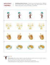16 best images about hanukkah activities for kids on for Hanukkah crafts for kindergarten