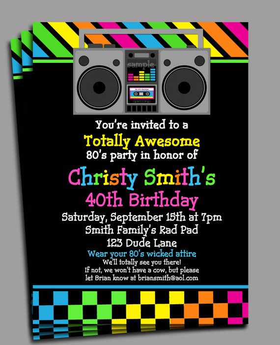 80s Party Invitation Printable or Printed with FREE SHIPPING - Personalized for your Party, Birthday, Dance Party, Reunion, Etc.