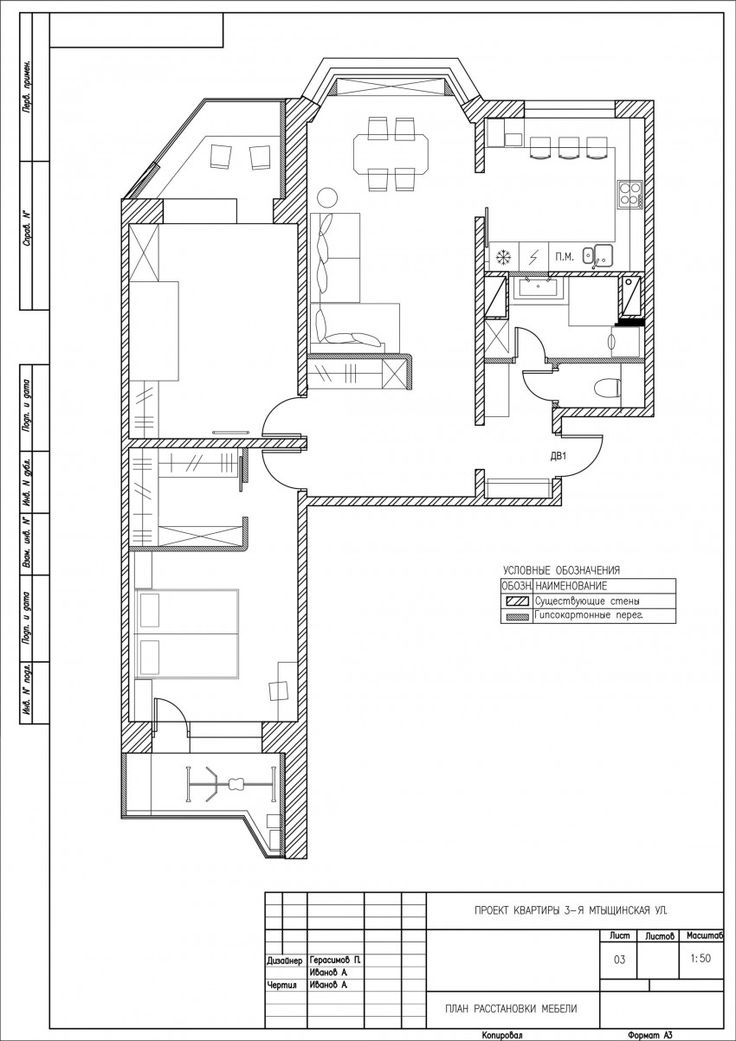 85 best plan images on Pinterest | Floor plans, Architecture and ...