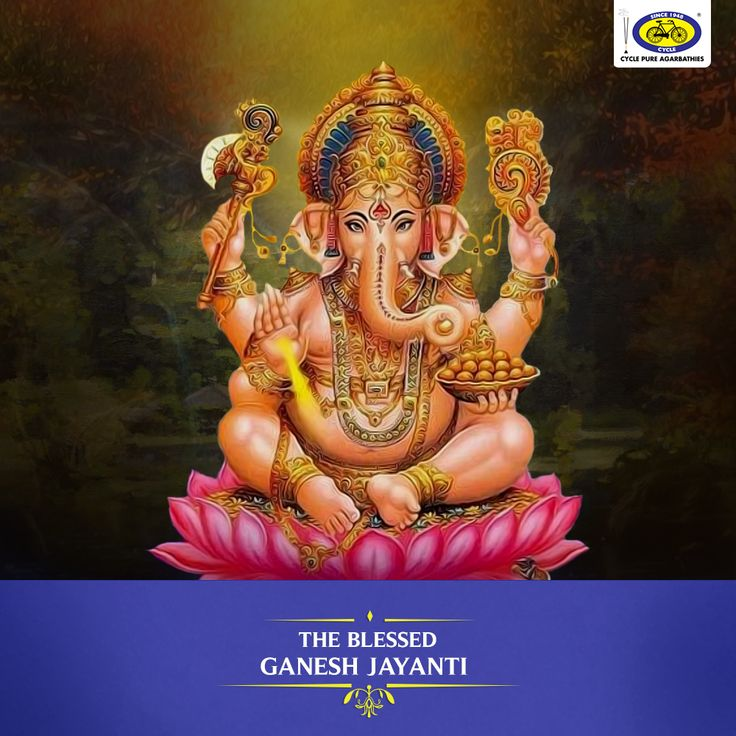 Ganesh Jayanti is celebrated tomorrow, 21st January 2018, to commemorate the birth anniversary of Lord Ganesha. It is observed on the fourth day of the waxing phase of the moon (Shukla Paksha Chaturthi) in the month of Magha according to the Hindu North Indian calendar, especially in the states of Maharashtra and Goa. It is known by various other names in different parts of the country, such as Tilo Chauth, Sakat Chauthis, and Tilkund Chaturthi.