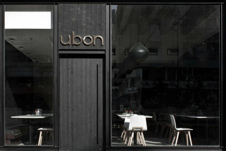 Ubon Cafe Storefront