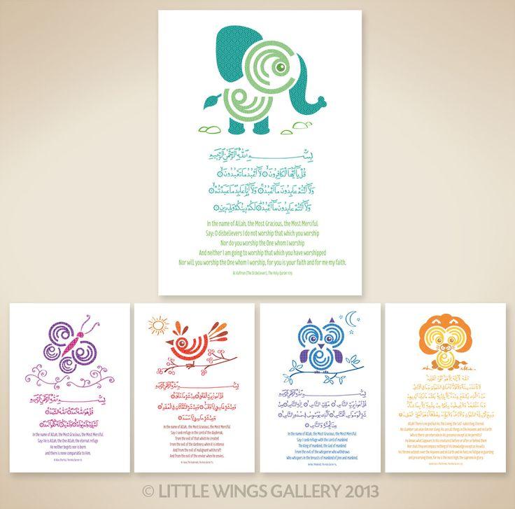 The 4 Quls And Ayat Al Kursi In Arabic With English
