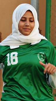 Saudi Arabia May Include Women on Its Olympic Team-good strides for equality for women in sports!