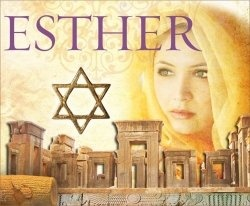 o great god king xerxes essay Esther a great woman essays king xerxes ruled over many provinces stretching from india to cush he owned huge amounts of gold and silver riches and a palace of.