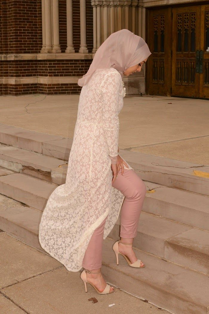 Zara lace cardigan hijabi fashion hani hulu