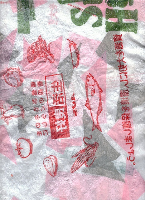 essay on plastic bags should not be manufactured