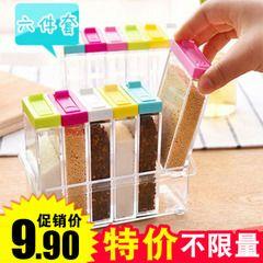 厨房用品透明塑料调料盒 调料瓶六件套装 盐味精调味罐调料收纳盒