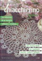 Gallery.ru / Фото #1 - Il Chiaccherino tricot frywolitki - mula
