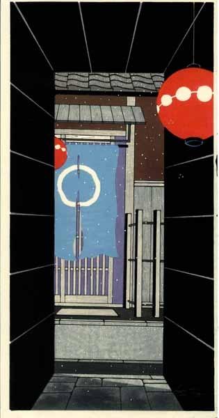 "「雪路地」 加藤晃秀 ""Snowy Narrow Alley"", woodblock print by Teruhide KatI, Japan"
