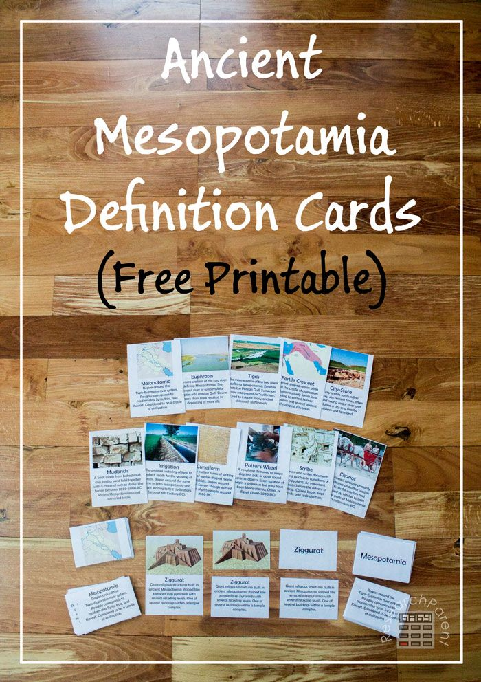 Ancient Mesopotamia Definition Cards - Free, printable Montessori-style cards for learning terms like ziggurat and cuneiform - ResearchParent.com