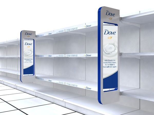 DOVE on Behance