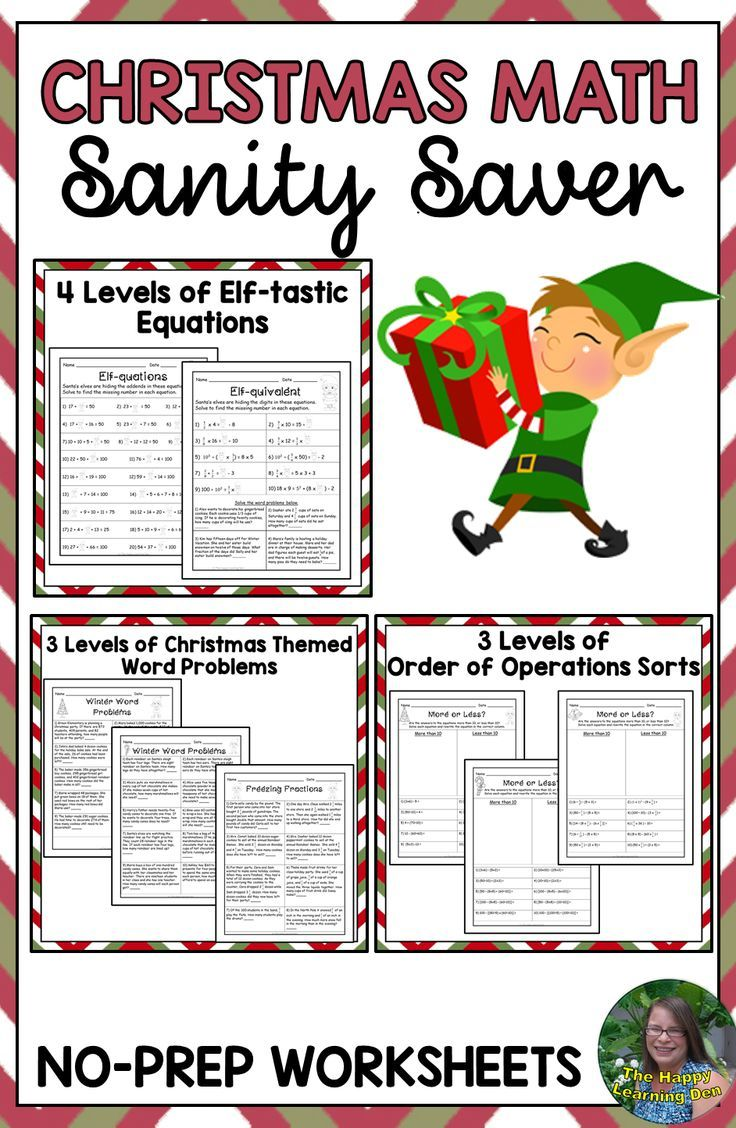 Save Your Sanity With These Ten Engaging No Prep Christmas Math Worksheets For Your 3rd 4th Or 5th Christmas Math Christmas Math Worksheets Math Worksheets [ 1128 x 736 Pixel ]