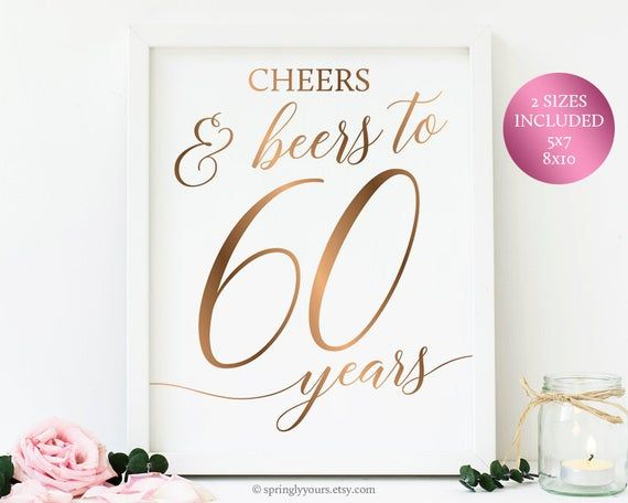 Cheers And Beers To 60 Years 60th Birthday For Men Beer Party Decorations 60th Birthday Party Sign Printables 60 Year Old Birthday Men Gold – Products