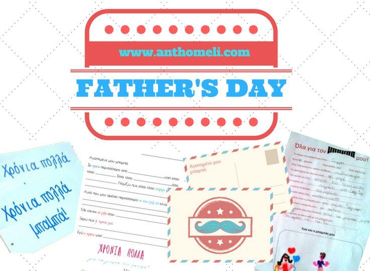 Γιορτή του πατέρα! Ιδέες για δώρα και δωρεάν εκτυπώσιμα στα ελληνικά! - father's day, greek printables-Anthomeli