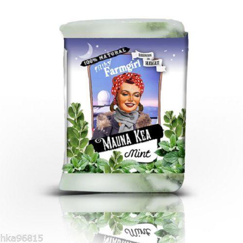 Mauna Kea Mint All Natural Large Bar Glycerin Soap Peppermint Ginger Jojoba
