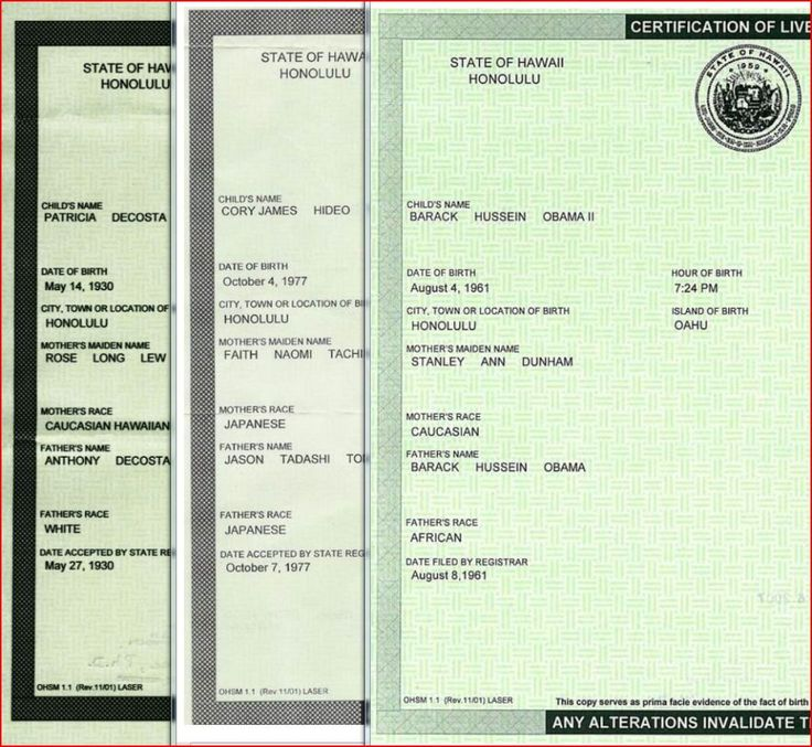 A comparison of 3 Hawaii birth certificates (including Obamau0027s - birth certificate