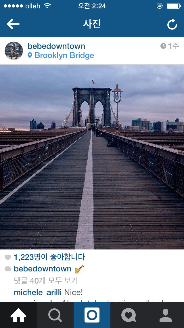 Remember Brooklyn bridge