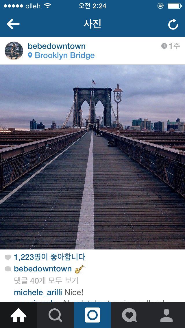 Remember Brooklyn bridge