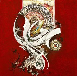 Bin Qulander Calligraphy islamic canvas art painting arabic calligraphy Kalima
