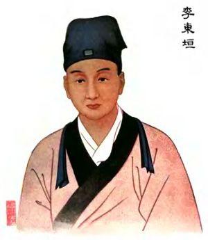The Jade Institute | Wu Wei Zi: A Great Herb, A Little Caution