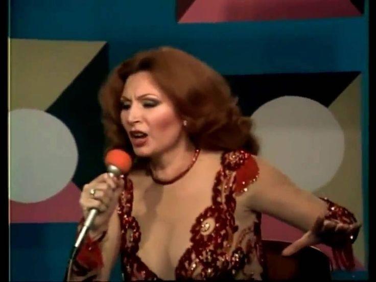 Rocío Jurado--Señora (1979)