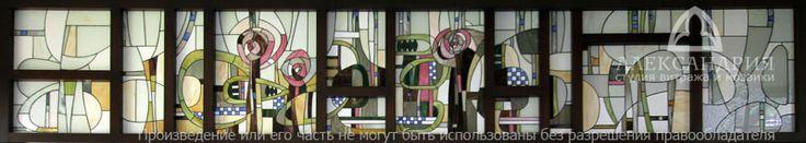 vitralii în stilul Mackintosh