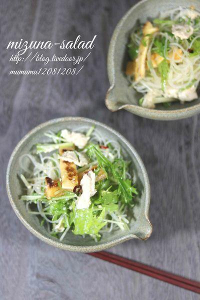 水菜がたっぷりの簡単中華サラダです。  材料は和食材ですが、ドレッシングを中華風にしました。