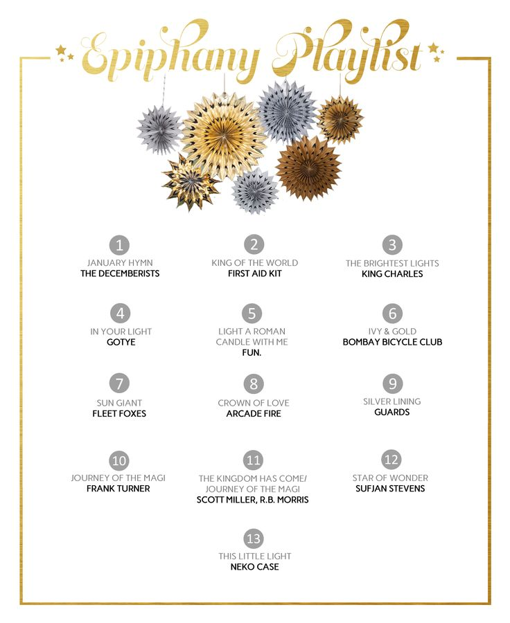 Sunday School Christmas Party Games: 117 Best Images About Feast Of The Epiphany On Pinterest