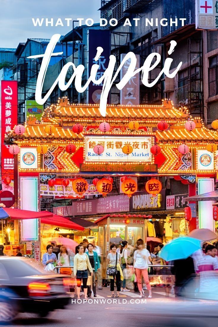 10 Awesome Things To Do In Taipei At Night Hoponworld In 2020 Asia Travel Taiwan Travel Night Life