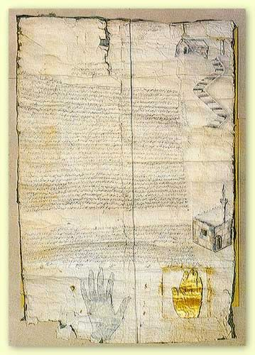 The Ashtiname of Muhammad, also known as the Covenant or Testament (Testamentum) of the Islamic Prophet Muhammad, is a document which is a charter or writ ratified by the prophet Muhammad granting protection and other privileges to the Christian monks of Saint Catherine's Monastery. It is sealed with an imprint representing Muhammad's hand.