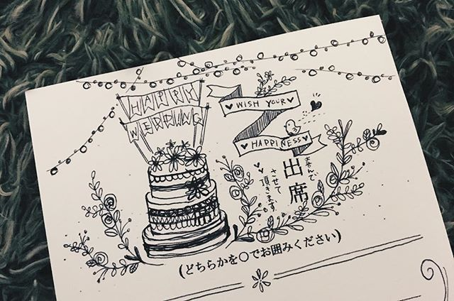#marry本返信用アート ケーキとメッセージ👏💕 カラーペンは使わない派! #marry本 #招待状アート #結婚式 #招待状 はがきアート