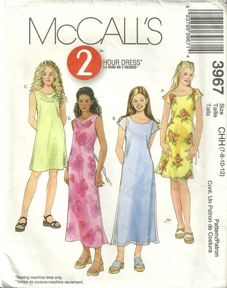 42 best wedding sewing patterns images on pinterest for Cowl neck wedding dress pattern