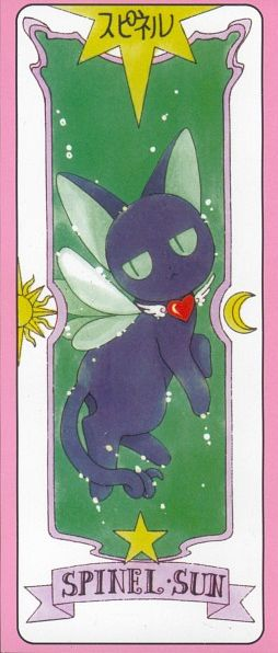 Spinel Sun | Card Captor Sakura #anime #bookmark