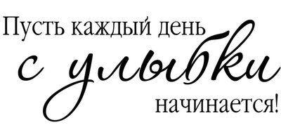 8 марта близко-близко! Надписи.. Обсуждение на LiveInternet - Российский Сервис Онлайн-Дневников