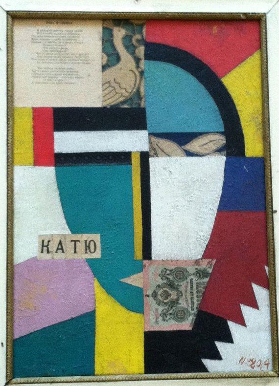 Russian Painting Katio Katia 1920's Hidden Behind Fake Wall Avant-Garde Constructivist  Constructivism Abstract Geometrical
