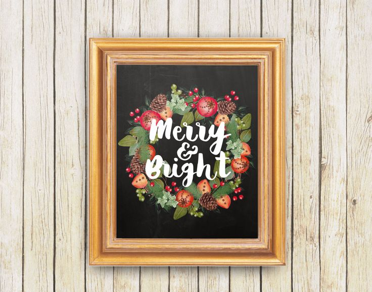 Print Set Home Decor MERRY BRIGHT Easy And Cheap Wall Decor