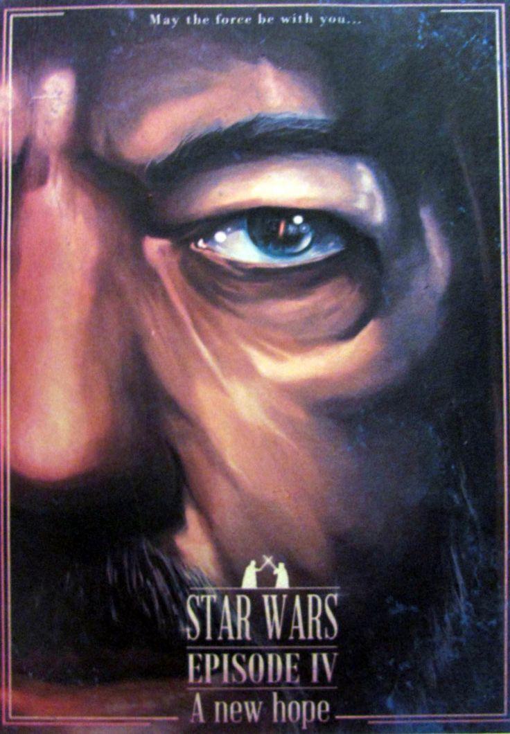 Постер к фильму Звёздные войны. Эпизод IV: Новая надежда 3 :: Интернет-магазин дизайнерских постеров