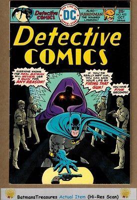Detective Comics #452 (9.0) VF/NM 1975 Bronze Age Batman Key Issue