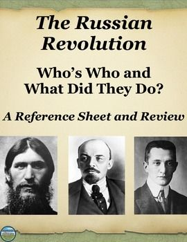 FREE This Who's Who in the Russian Revolution reference packet includes 5 men your students will encounter in a unit on the Russian Revolution.  The sheets include the person's name, their image, and a blurb about what they are typically historically noted for.  8-12 FREE