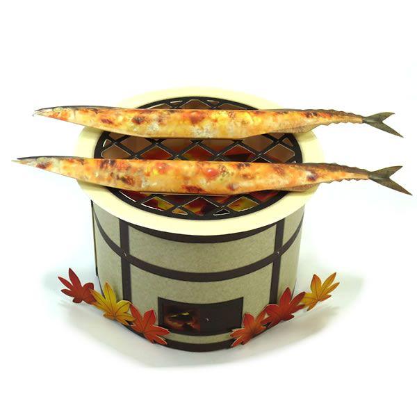 立体多用途カード 秋の味覚 さんまと七輪 P2015 サンリオ