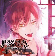 [Traduccion Espanol] Diabolik Lovers CD Drama Do-S Ayato Sakamaki #diaboliklovers #AyatoSakamaki