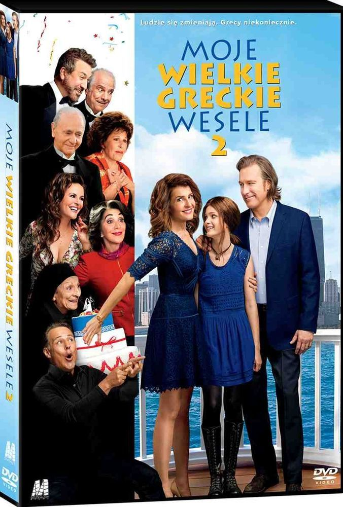 """Moje wielkie greckie wesele 2"" (""My big fat Greek wedding 2""), reż. Kirk Jones, scen. Nia Vardalos. Obsada: Nia Vardalos, John Corbett, Michael Constantine. 90 min."