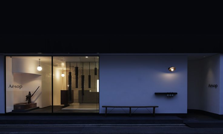 aesop stores in japan by shinichiro ogata of simplicity designboom