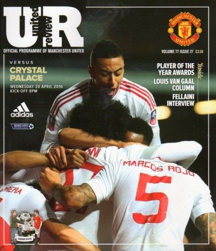 Manchester United - Barclays Premier League