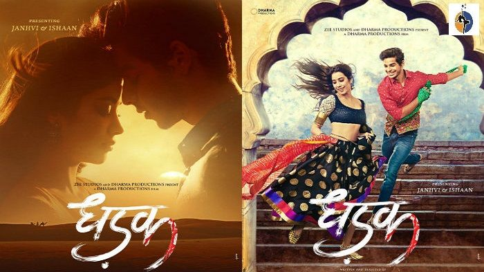 Download Bollywood movie dhadak  Dhadak movie is an upcoming 2018