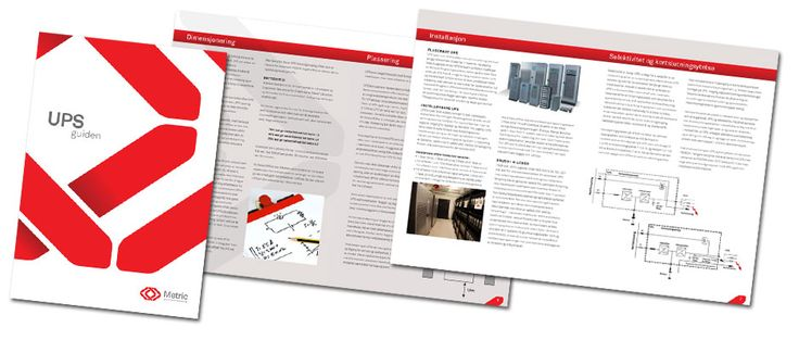 Metric UPS Guide brochure