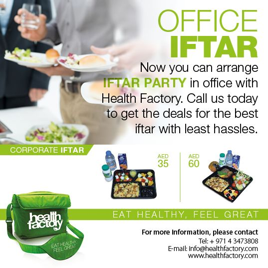 Planning to arrange an #Iftar #party this #Ramadan, at your #office? Don't want to go through the #hassle of setting-up an event and the #cleaning up?  YOUR SEARCH ENDS HERE!  Try #Health Factory's #delicious #meal boxes and enjoy a #nice and quite Iftar Meal, with your #employees. Boxes available at AED 35 and AED 60. For #ordering, please call us on 043473808 and 043232400 or email us on info@healthfactory.com