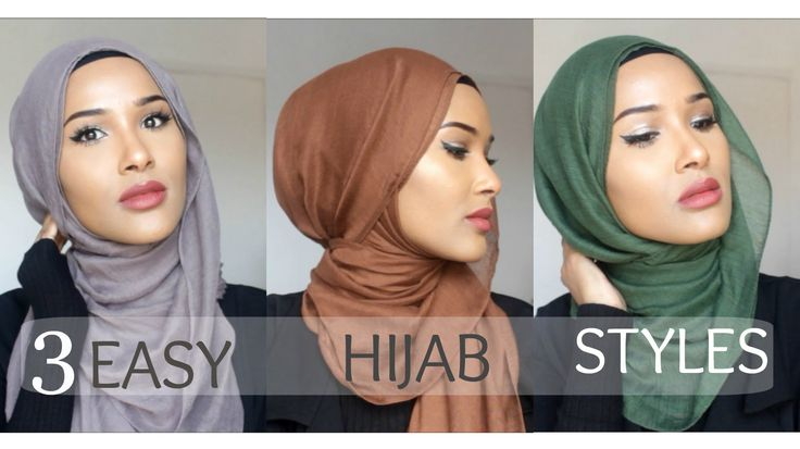 HIJAB TUTORIALS| MY 3 MOST WORN STYLES! - YouTube