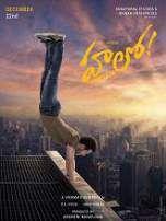 Hello Telugu Full Movie